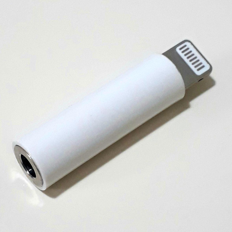İphone Uyumlu Lightning 3.5mm Kulaklık Jack Çevirici Dönüştürücü